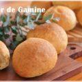 小麦胚芽のプティ・パン