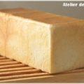 【パン作りの製法】ポーリッシュ法(液種法)